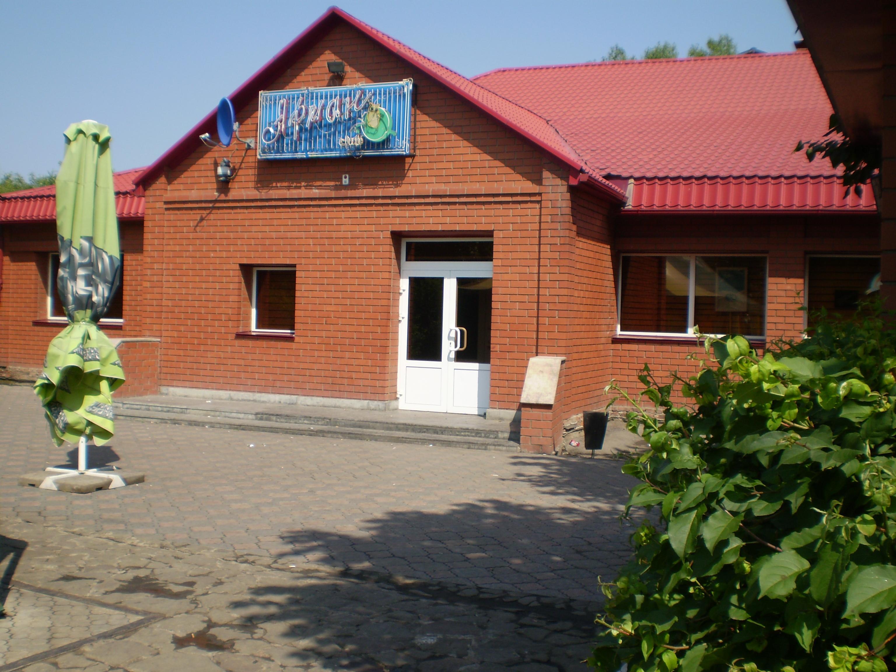 Ночные клубы ско петропавловска 1 клуб москвы