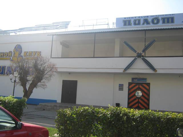 Ночные клубы уральске официант в караоке клуб вакансии в москве