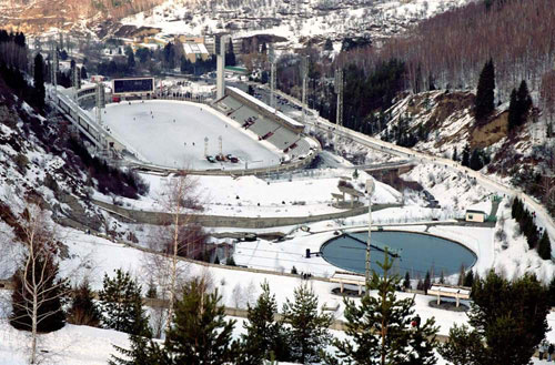 Medeo Mountain Skating Rink