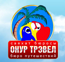 Onur Travel Atyrau