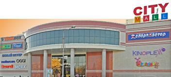 губа фарры бахчисарай торгово развлекательный центр сити фото остеохондроз самые частые
