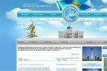 The official site of the President of the Republic of Kazakhstan