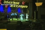 Childrens singing competition ended in Kostanay