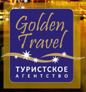Golden Travel