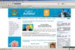 Official website of Astana сity.