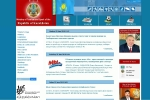 The official site of Department for Tourism Industry