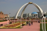 The city of Aktobe and its attractions