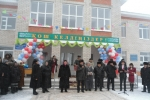 In Zhirenkope opened a new school