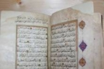 Ancient Koran - a gift to the museum.